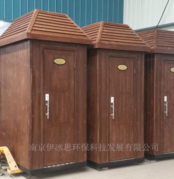 单体厕所105