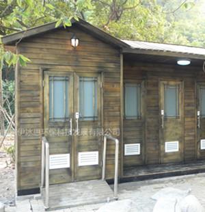三联体厕所306
