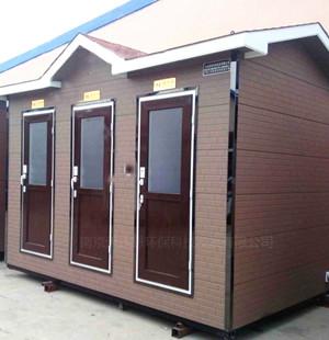 三联体厕所309