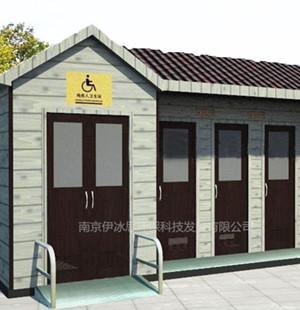 三联体厕所317